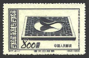 china198.jpg